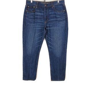 NWT American Eagle Vintage Hi-Rise Jeans SZ 14